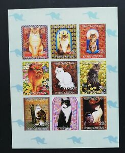Kyrgyzstan(Russian local post)  - Cats, 1 M/Sh,Imperfored MNH, KPLR 55/L
