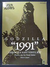GODZILLA VS GHIDORAH 1991 Vinyl Model Kit KAIYODO Yuuji Sakai MINT IN BOX Rare!