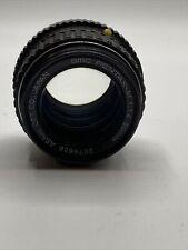 SMC Pentax-M 50mm 1:1.4 Objektiv #2079656-44