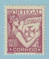 PORTUGAL 512  MINT NEVER HINGED OG ** NO FAULTS EXTRA FINE !