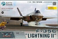 KH80132 1:48 Kitty Hawk F-35C Lightning II [MODEL BUILDING KIT]