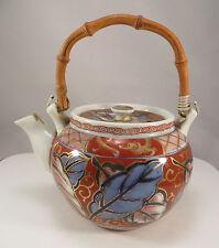 Vintage Japanese Arita Imari Porcelain Kyūsu Tea Pot Leaves Teapot Japan