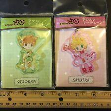 Gsc Cardcaptor Sakura Acrylic Keychain - Sakura Kinomoto & Syaoran Li