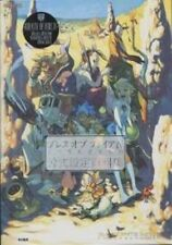 Breath of Fire 4 Utsuro Wazarumono official Analytics illustration art book