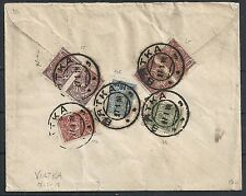Russia 1918 backside franked R-cover VIATKA