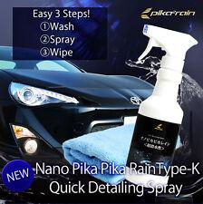 NEW!! NANO Pika Pika Rain Type-K, Quick Coating Spray for Car, 20 times usable!!
