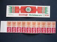 FX2 £1.80 1979 CHRISTMAS GB FOLDED BOOKLET UMFB13