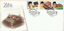 Famous Scholar-Zainal Abidin Malaysia 2002 Academic People ZABA (stamp FDC)