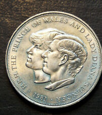 More details for hrh the prince of wales and lady diana spencer 1981 silver coin