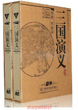 ROMANCE OF THE THREE KINGDOMS 1994 CCTV 14*DVD9 Jap/Eng Subs
