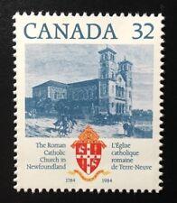 Canada #1029 MNH, Roman Catholic Church Stamp 1984