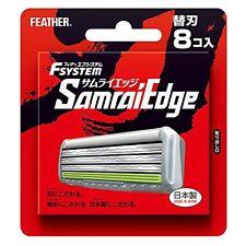 New Feather Safety Razor Rasor F-system Samurai Edge 8 spare Blade Blades