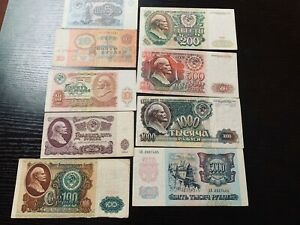 Collectable Banknotes Soviet Union USSR Rubles 1961-1992