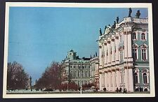 LENINGRAD Hermitage Museum POSTCARD Winter Palace RUSSIA Printed in USSR 773