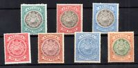 Barbados KEVII 1903-1917 mint LHM collection x 7V WS20836