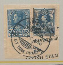 THAILAND SIAM UTTARA DHANI POSTMARK on PIECE 2 stamps