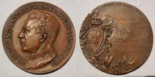 Medaglia a ricordo della battaglia di Flondar 1917 1° guerra mondiale
