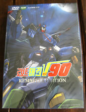 Robot Taekwon V 90 ( DVD ) / Korean Animation / English subtitle / Region ALL
