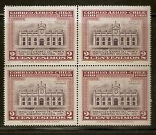 CHILE 1960 AIR MAIL STAMP # 630 MNH BLOCK OF FOUR INDEPENDENCE