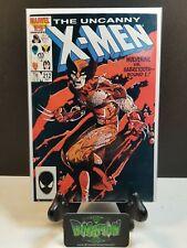 UNCANNY X-MEN #212 UNCIRCULATED HIGH GRADE CLAREMONT SILVESTRI WOLVERINE