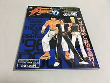 The King of Fighters '96 Round 2 Technical Manual GAMEST MOOK VOL.54 SNK NEO GEO