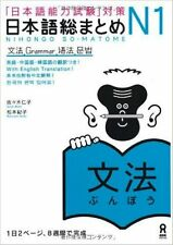 For JLPT  NIHONGO SO-MATOME N1 Grammar(With English/Korean/Chinese translation)