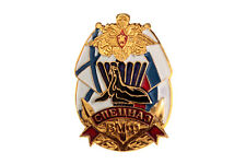 RUSSIAN MILITARY BADGE PIN OFFICIAL  INSIGNIA SPETSNAZ NAVY SPECIAL FORCE SF VMF
