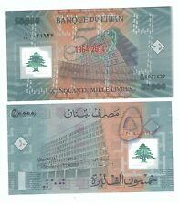 Lebanon 50000 Livres Lira Commemorative Banknote Polymer 2014 UNC