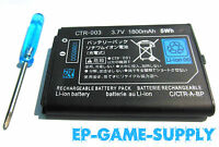 New Battery Replacement For Nintendo Wii U Pro Wireless Controller Rechargeable