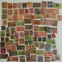 300 Different Indian States - No Nepal Stamp Collection
