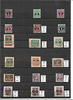 Danzig, Gdansk 1922-23, Dienst/Portomarken aus Michelnrn: 15 - 40 o, gestempelt