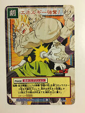 Dragon Ball Z Card Game Part 3 - D-265