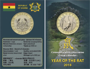 Ghana 1 cedi 2018 set of 12 coins. Lunar Calendar. Bimetallic UNC in blisters.