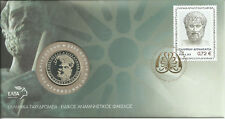 Greece 2016 - Fdc with Medal - 2400 years from the Aristotle birth