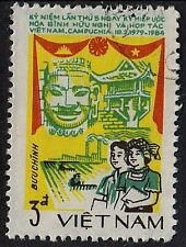 VIETNAM 1984 CAMPUCHEA Cooperation Agreement 3 d Used STAMP