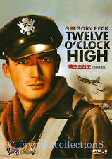 Twelve O'Clock High (1949) - Gregory Peck, Hugh Marlowe - DVD NEW