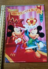 "1994 McDonald's Japan Disney Calendar 14""x20"" w/ Frame able 9""x13"" prints"