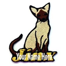Siamese Cat Custom Iron-on Patch With Name Personalized Free