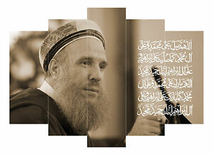 "Large 5 Panel Islamic Canvas Shaykh Muhammad Al Yaqoubi with Durood 36""x56"""