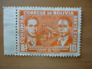 Bolivia 2436 - 1960 Railway stamp SURCHARGE OMITTED ERROR