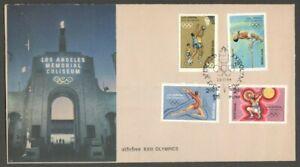 AOP India FDC 1984 Olympics