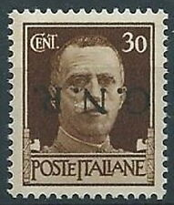 1944 RSI EFFIGIE GNR 30 C VERONA VARIETà SOPRASTAMPA CAPOVOLTA MNH ** - RR13848