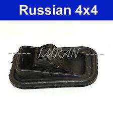 Manschette für Kupplungsgabel, Lada 2101-07, Lada Niva 2101-1601211