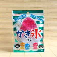 Japan KAKIGORI GUMMY - Lemon, Soda, Strawberry - Candy Japanese Soft Gummi