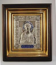 Orthodox Silver-Plated Icon St.Guardian Half Length Angel in the oak-wood kiot