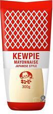 Halal Kewpie mayonnaise Japanese style (Halal certificate) 300 g Japan Import