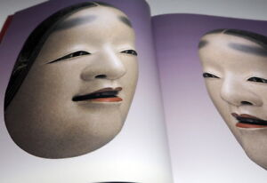 Japanese NOH MASK KO-OMOTE (a lovable girl) making and paper pattern book #0932