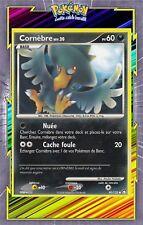 🌈Cornèbre - DP02:Trésors Mystérieux - 90/123 - Carte Pokemon Neuve Française
