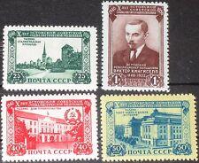 RUSSIA SOWJETUNION 1950 1503-6 1500-3 10th Ann Estonian SSR Soviet Republics MNH