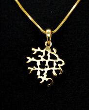 "Gold plate My Beloved Pendant Ani Ledodi scripture 15"" necklace ISRAEL"